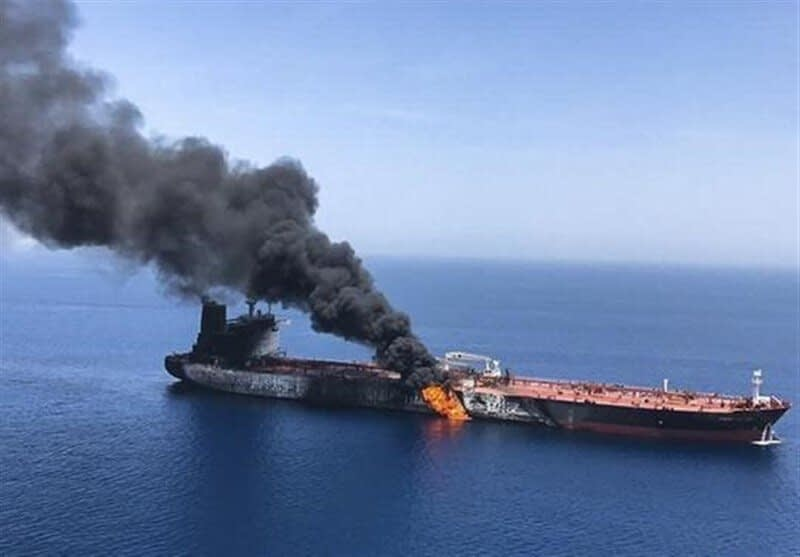 Vessel Damage Survey